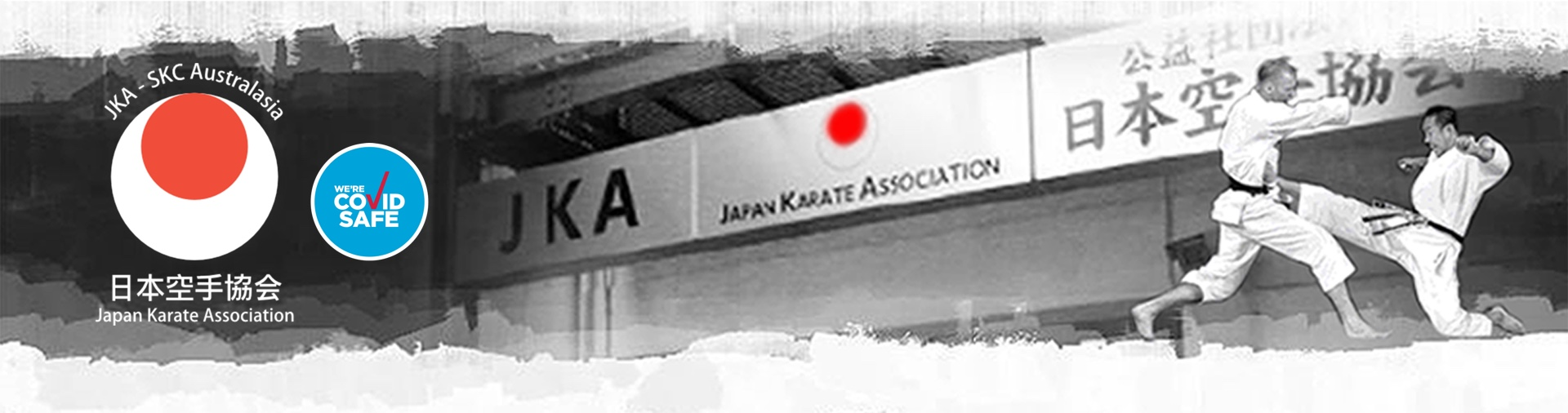 Japan Karate Association Melbourne - logo